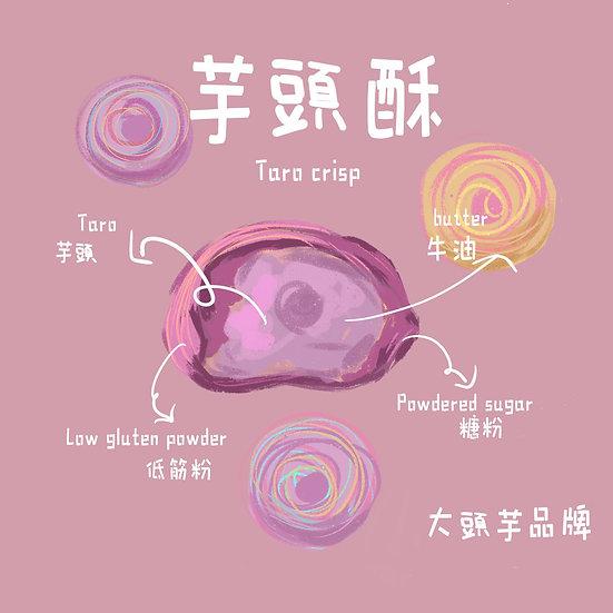 原味芋頭酥(4件入)