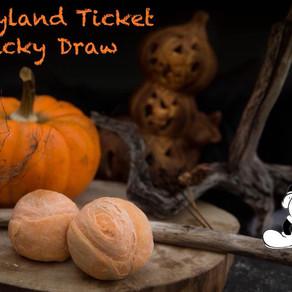 大頭芋迪士尼樂園門票抽獎活動Disneyland Ticket Lucky Draw
