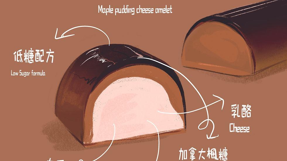 楓糖布丁乳酪蛋捲