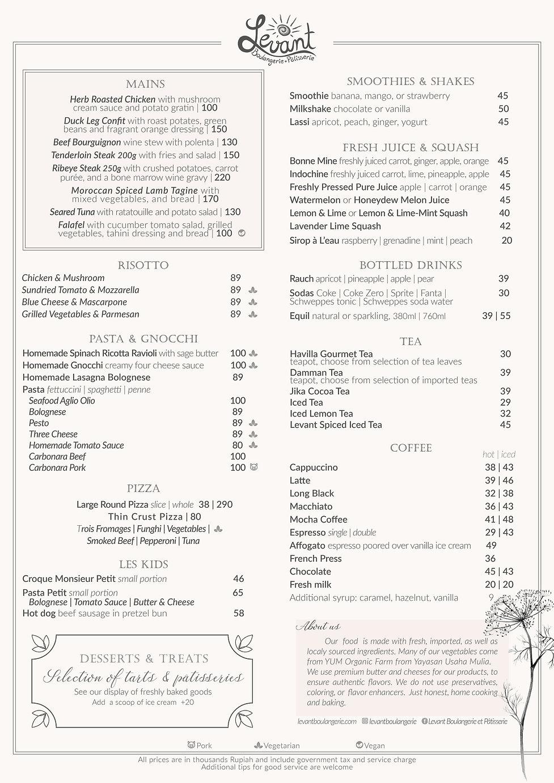 trial12 Levant menu June 212.jpg