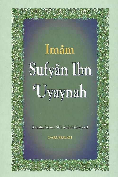 Imam Sufyan ibn 'Uyaynah (Biography)