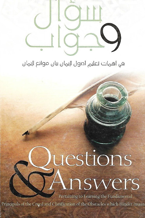 Questions & Answers Pertaining to Learning the Fundamental Principals of Creed