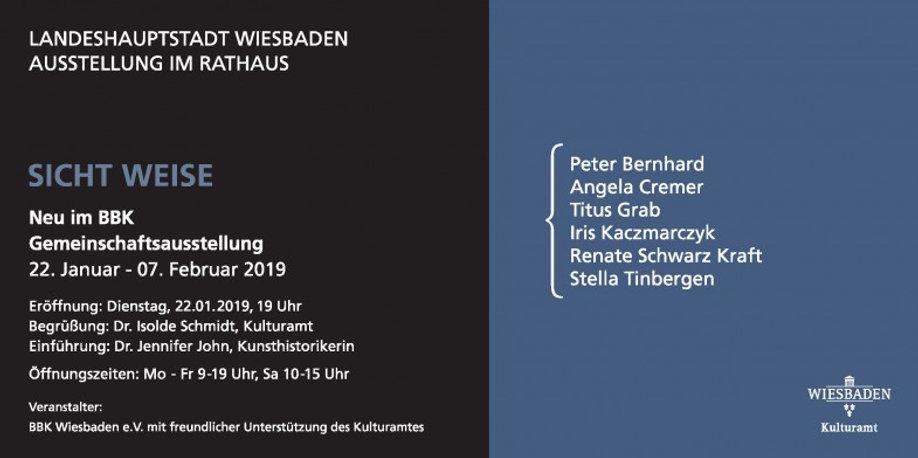 Einladung-Neu-im-BBK_Rueckseite-785x392.