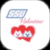 Sonoma State Valentine Filter Instagram Facebook