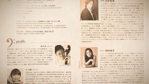 荒井結&中実穂の2Cellos→沼尻竜典&日本フィル+河村尚子の日曜音楽三昧