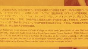 藤村実穂子と中村恵里、大野和士指揮都響が魅せた「ヨーロッパ音楽の蜃気楼」