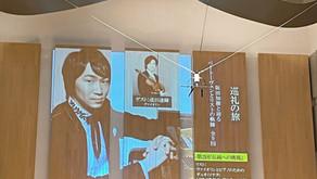 阪田知樹の超絶技巧「巡礼の旅」が始動