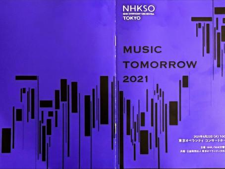 杉山洋一と吉川隆弘、N響のMUSIC TOMORROWを輝かせたミラネーゼ