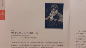 東京フィルに「帰ってきた若大将」バッティストーニ。劇場音楽家の連帯を実感