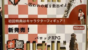 鈴木優人&BCJ「リナルド」藤木大地や森麻季、中江早希らの傑出した歌と演技