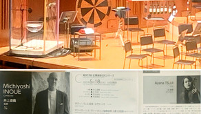 井上道義指揮&辻彩奈独奏の都響定期、「名曲」に安住しない挑戦者たちの華