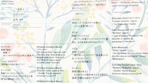 三ツ橋敬子が満を持してのN響デビュー森谷真里と福井敬のゴージャスな歌声で