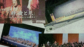 神奈川フィル 「静、愛と死」〜能とオペラ融合の幻想世界、無観客上演配信
