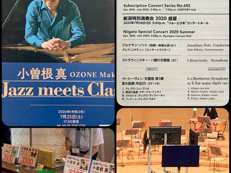 (ノット)東響@サントリー→小曽根@東京文化会館。危機管理と太田弦の健闘