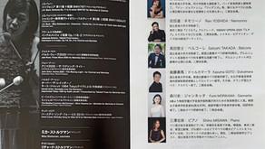 ミカ&リチャード・ストルツマン→「なんかオペラやる?」で考えた音楽の絆