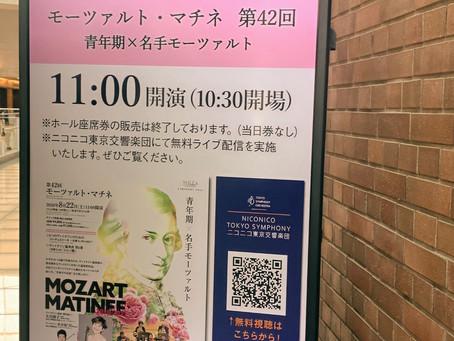 東響モーツァルト・マチネ、名誉コンサートマスター大谷康子の弾き振りで闊達