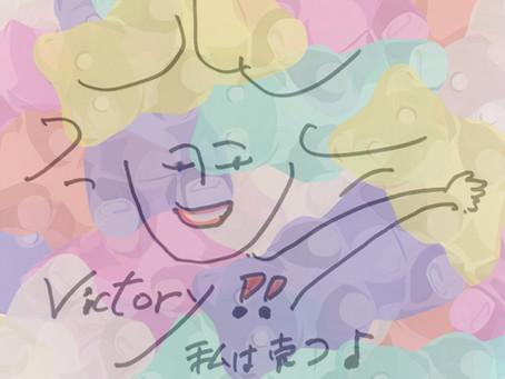 ミューザ川崎ジルベスター2020、下野と東響、宮本らで奏でた「ルイ」の勝利