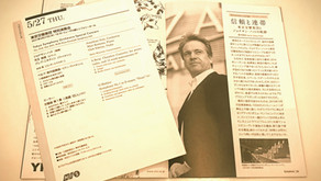 ジョナサン・ノット実質2年ぶりに日本の「ホーム」ミューザ川崎で東響を指揮
