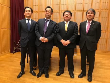 音楽取材の原点、広島交響楽団への思い