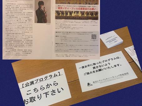 山根一仁と高関健&東京シティフィル、延期と社会的距離で獲得した一段の洗練