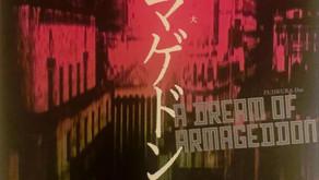 藤倉大「アルマゲドンの夢」〜コロナ禍の時代に新国立劇場が放った傑作オペラ