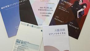 ドゥオール→濱地宗→スペシャル・チェンバー→植村理葉&佐藤彦大→大瀧拓哉