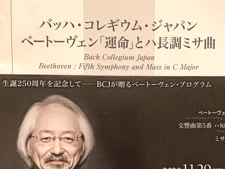 鈴木雅明&BCJ、さいたま芸術劇場公演ベートーヴェン「ハ短調とハ長調」の妙