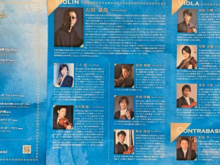 「硬派弦楽アンサンブル《石田組》」のサントリー大ホール2年目、最高の音楽