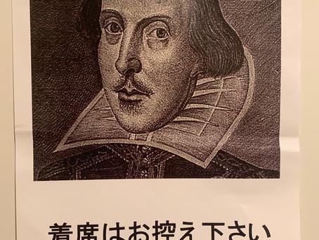 田野聖子✖️田村麻子「シェイクスピア〜哀しみの女たち」、オペラ入門の新機軸