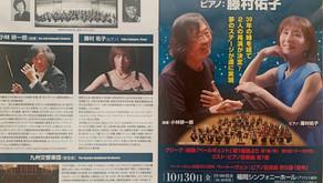 藤村佑子&コバケン、喜寿と傘寿の再会
