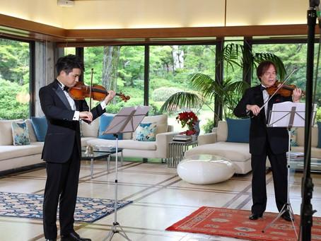 師弟共演!徳永二男と三浦文彰がYMCAチャリティ@イタリア大使館を動画配信