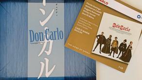 「ドン・カルロ」変じて「ロドリーゴ」髙田智宏が牽引した初台のヴェルディ