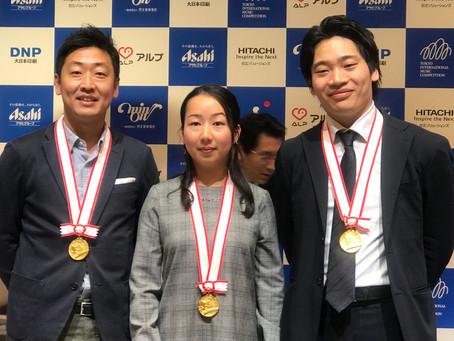 東京国際音楽コンクール(指揮)の本選リポート、クラシカ・ジャパンに掲載