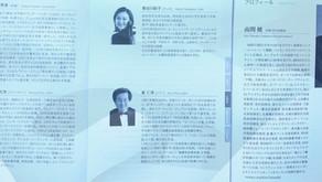 鈴木秀美&新日本フィル、高関健&東京シティ・フィルが奏でた「闘う音楽」