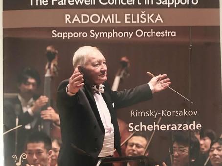 チェコの巨匠エリシュカ最後の日本公演
