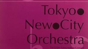 コエーリョの日本指揮者デビュー、サウダージなシューマン