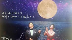 田月仙・高野二郎・富永峻・相沢康平、「海を越えて」@日本橋公会堂