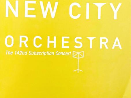 「慶太楼の夏2021」の締めくくりは、東京ニューシティ管デビューのロシア物