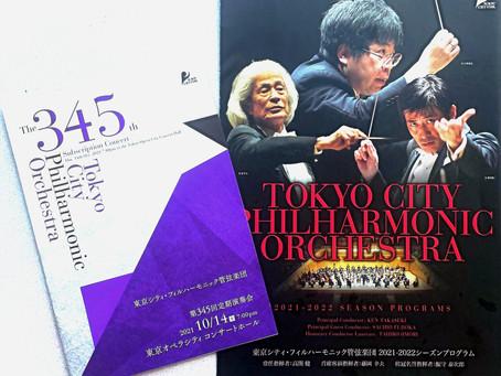 「3大バレエ」抜きストラヴィンスキーで気を吐いた高関健と東京シティフィル