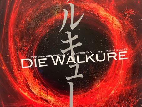 日本オペラ界の課題と希望を浮き彫りに大野指揮新国立劇場の「ワルキューレ」