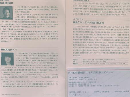 指揮者の熊倉28歳&ピアノの藤田22歳N響までもが「若さ」を爆発させた!