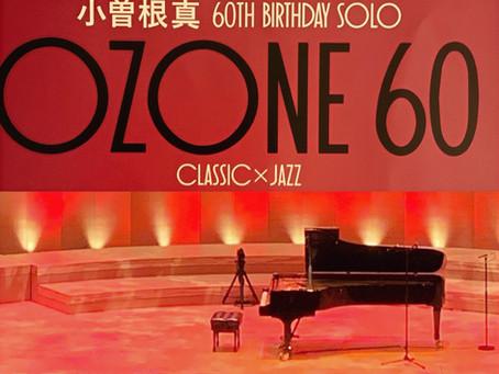 OZONE60=進化を続ける同世代の星☆