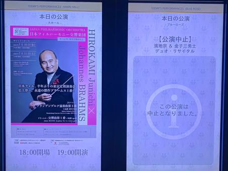 日本フィルも広上指揮で有観客定期再開「サントリーホールに戻ってきました」