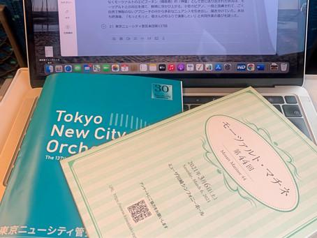 ベートーヴェン管弦楽の起点と終点を半日で聴く〜小菅優&東響と内藤&TNCO