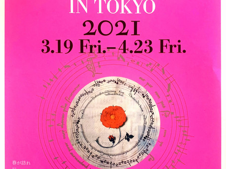 東京・春・音楽祭2021、ムーティ「マクベス」が示した日本人音楽家の未来像
