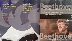 渡辺祐介指揮オルケストル・アヴァン=ギャルド、ピリオド楽器の「第9」