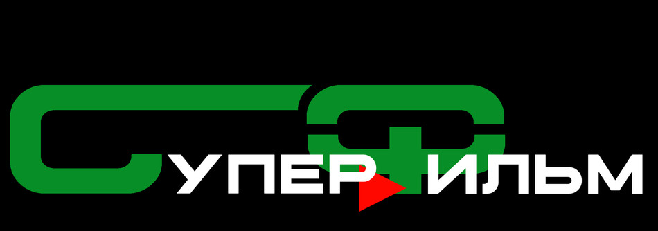 Logo - SuperFilm (RU)
