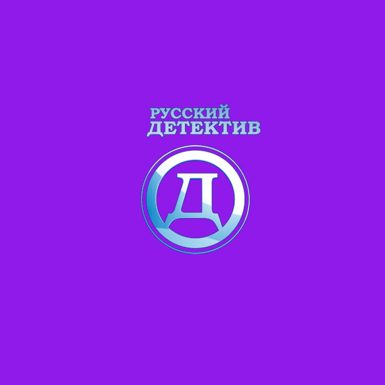 RussianDetective