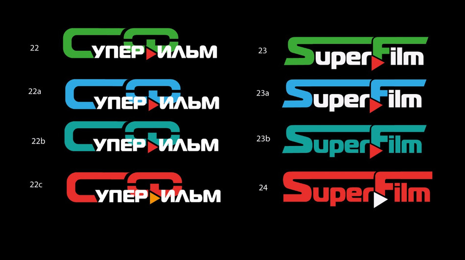 Logo - SuperFilm (RU-EN)