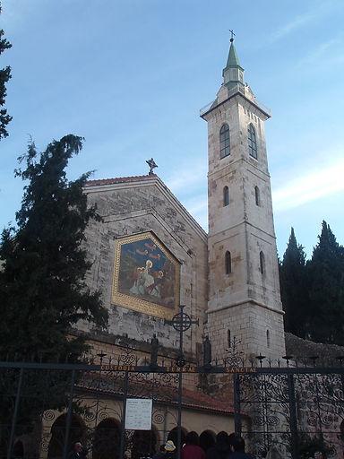 マリア訪問教会